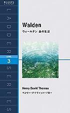 ウォールデン 森の生活 Walden (ラダーシリーズ Level 3)