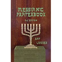 Messianic Prayerbook