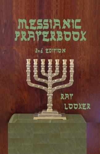 Jewish Prayers And Blessings - Messianic Prayerbook