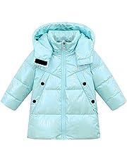 Happy Cherry Kids Padded Long Down Jacket Removable Hooded Windproof Winter Coat Outwear Pockets