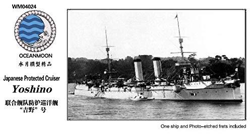 1/2000 日本海軍 防護巡洋艦 吉野 レジンキット