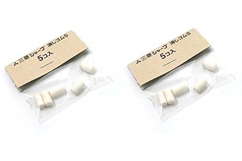 2 X Uni Mechanical Pencil Eraser Refill S (SKS)
