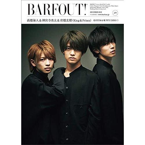 BARFOUT!2018年12月号 表紙画像