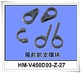 Walkera V450d03 Best Deals - Walkera HM-V450D03-Z-27 V450d03 Tail Servo Strut Block Spare Parts