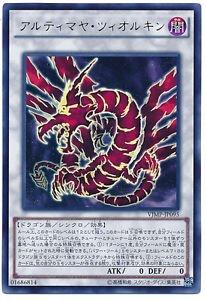 1000 dragon from yu gi oh - 5