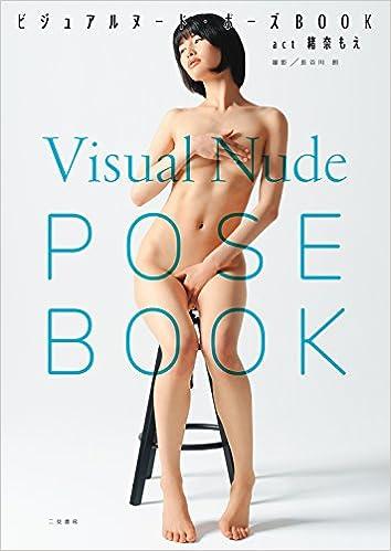緒奈もえ  Part.2 [無断転載禁止]©bbspink.com->画像>30枚