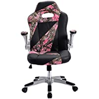 PU Leather High Back Executive Office Desk Task Computer Chair Pink Camo By Allgoodsdelight365