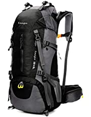 Mochila Resistente al Agua 60L (55+5) para Senderismo Montañismo Campamento Acampada Viaje Resistente al Agua de Lluvia para Deportes al Aire Libre Pesca Ciclismo Esquí