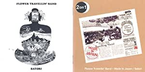 Flower Travellin' Band - Satori & Made In Japan (2on1)