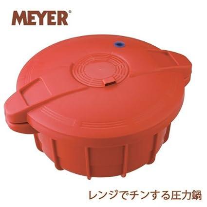 Amazon.com: Meyer (Meyer) olla de presión rojo Microondas ...