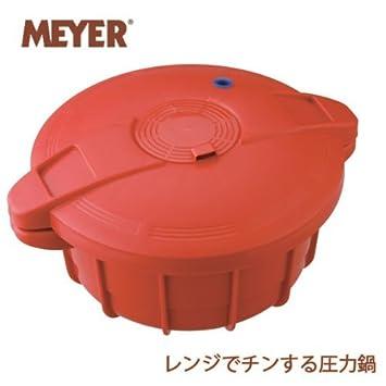 Yuandomi Meyer (Meyer) Olla a presión Rojo microondas: Amazon.es