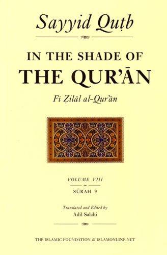 In The Shade Of The Qur'an Vol. 9 (Fi Zilal Al-Qur'an): Surah 10 Yunus & Surah 11 Hud
