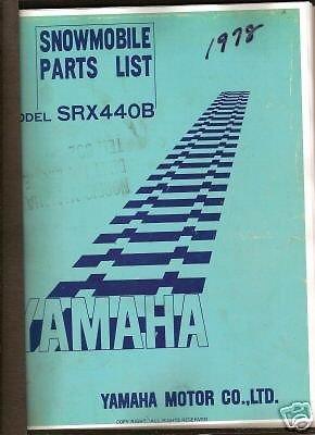 Yamaha Snowmobile Racing - 7