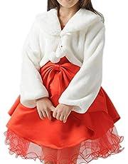 HX Little Girl's Winter Long Sleeve Faux Fur Bolero Outerwear Jacket Coat Wraps Shawl