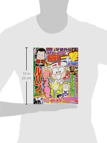 Donkihote tanimuraryu pachinko osuwari ichigeki daisakusen.