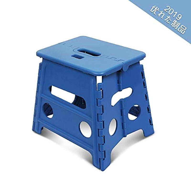 발판 SZHTFX 접는 스텝 콤팩트 stool 점사다리 튼튼하고 충분히 안전 어른/아이 겸용 접이식 사다리 간단 수납/개봉 키친 화장실 캠프용 (블루,높이45cm)
