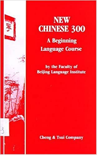 Have thought Asian language package authoritative answer