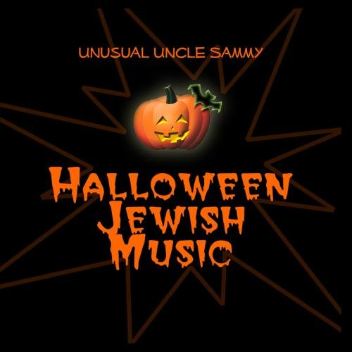 Halloween Jewish Music (Unusual Halloween)