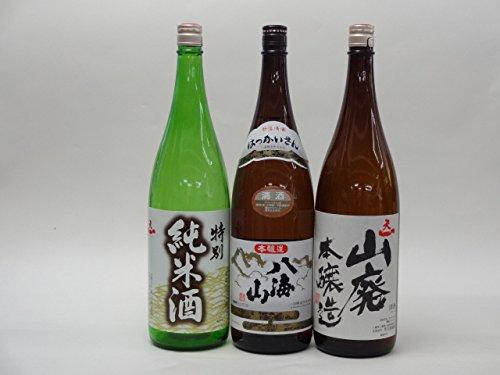 特選日本酒セット 八海山 天一(三重)スペシャル3本セット(本醸造)(純米 山廃本醸造)1800ml×3本  B014COZAIG