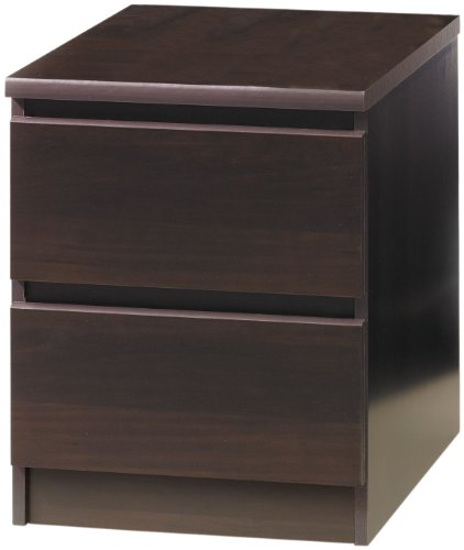 Scottsdale Nightstand in Coffee - Barcelona Collection Coffee Table