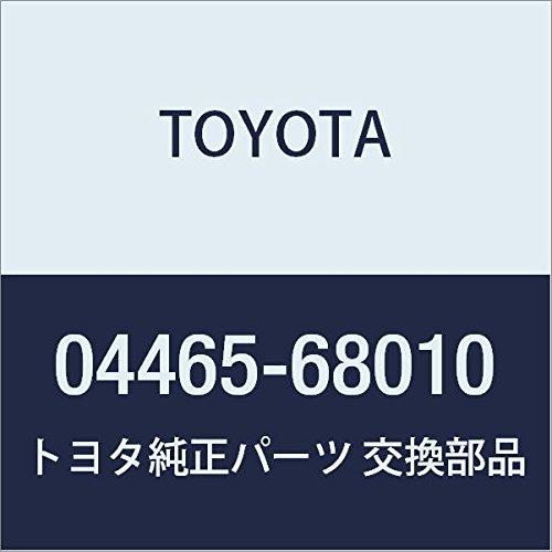TOYOTA (トヨタ) 純正部品 ディスクブレーキ パッドキット FR デリーボーイ 品番04465-27030 B01M0SQGG9 デリーボーイ|04465-27030  デリーボーイ
