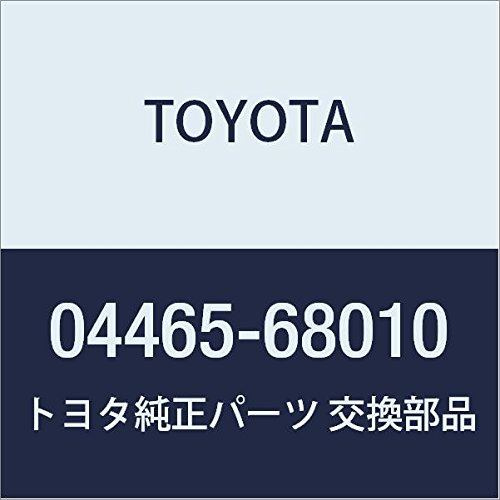 TOYOTA (トヨタ) 純正部品 ディスクブレーキ パッドキット FR セリカ 品番04491-20660 B01LXV8IGB セリカ|04491-20660  セリカ