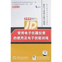 职业教育双证制实训教程•常用电子仪器仪表的使用及电子技能训练(附盘)