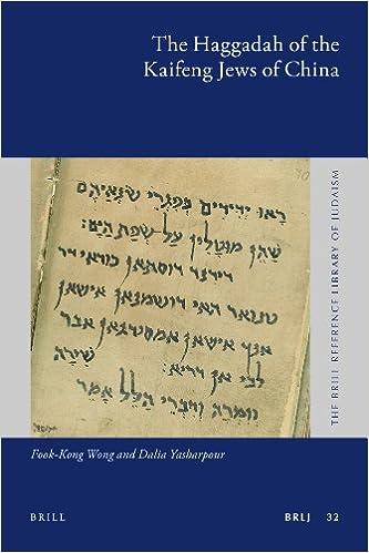 The Haggadah of the Kaifeng Jews of China
