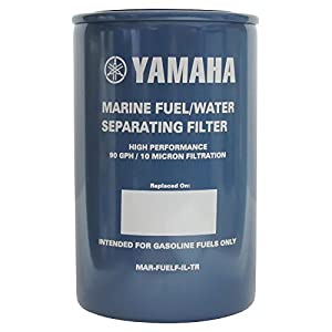 Used Yamaha Boat Engines