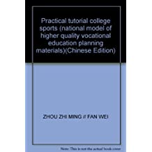 Practical tutorial college sports (national model of higher quality vocational education planning materials)(Chinese...