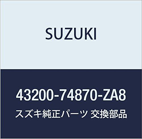 SUZUKI (スズキ) 純正部品 ホイールセット アルミ 15X4 1/2J(シルバー) KEI/SWIFT 品番43200-74870-ZA8 B01LZL44HV