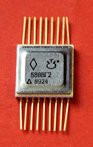 588VG2 IC/Microchip USSR 1 pcs