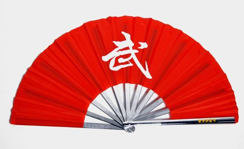 Kung Fu Fighting Iron Fan - Martial Arts Weapon (Kung Fu Metal Fan)