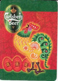 single-swap-playing-card-carlsberg-beer-rooster