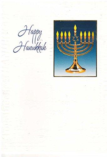 Happy Hanukkah Holiday Card - Happy Hanukkah Chanukah Holiday Cards
