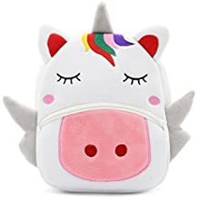 MeMo Toys Toddler Kids Backpack Cute Plush Animal Cartoon School Bag Bookbag 2-4 Y