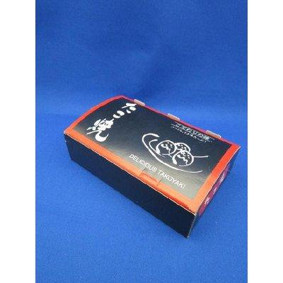 【格安saleスタート】 たこ焼き箱8個用(黒) 600枚入り 600枚入り B00HFN35YI B00HFN35YI, ミナミマキムラ:42d9be67 --- aemmontagens.com.br
