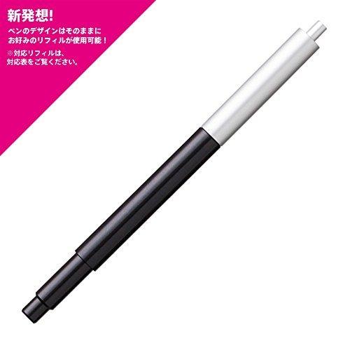 Ballpoint pen refill adapter LM-16 (Lamy LAMY M-16 oil-based ballpoint pen refill corresponding model safari Ulster noto)