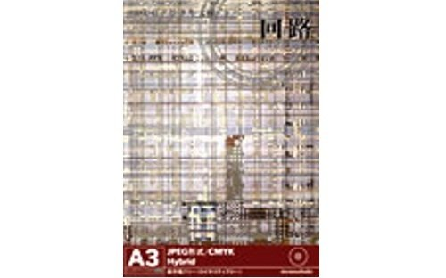 3DCGデジタル文様 9 「回路」 B000GDI3D2 Parent