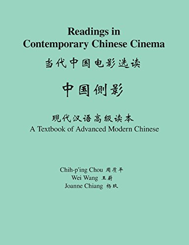 Readings in Contemporary Chinese Cinema: A Textbook of Advanced Modern Chinese (The Princeton Language Program: Modern C
