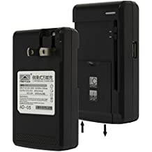 Bastex Spare Universal Wall Battery Charger with USB Output Port for 3.8V High-voltage Battery, Such as Samsung Galaxy S3 S4 S5 Note 2 3 4, Edge, LG Optimus G G2 G3, Pro, etc