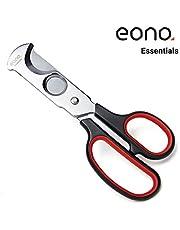 Eono Essentials - Tijeras guillotina para una gran variedad de puros, con 2 hojas de acero inoxidable AISI 420 y mango de goma en un estuche regalo