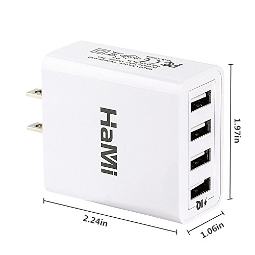 HaMi 25W 5A 4-port USB Wall Charger,Power Adapter Travel Charger with Power IQ for Iphone 7/7s/6/6s/plus/5/5s, Ipad, Samsung, Nexus, HTC, Tablet [12-Month Warranty] - White