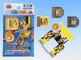 Japan Import Rockman EXE Beast link Navi starter 2 Hitoman