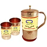 Qubic Inc-Ayurvedic Copper Hammered Water Pitcher(Antique)- Set of 2 Water Glasses and 1 Jug - Capacity 1.6 Liters