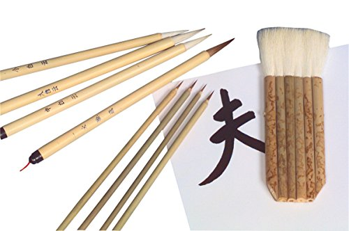 School Specialty Oriental Decorative Brush Set, Assorted Sizes, Set of 9 by School Specialty