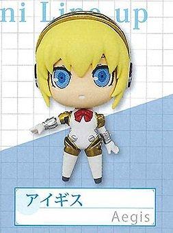 Persona 3 the Movie Super Deformed Mini Figure Keychain - (Super Deformed Mini Figure)