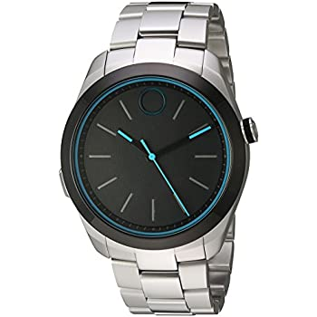 Movado Swiss Quartz Stainless Steel Smart Watch, Color: Silver-Toned (Model: 3660003)