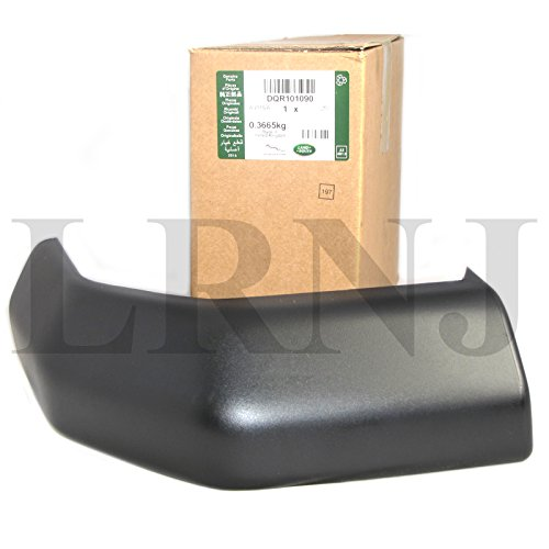 LAND ROVER DISCOVERY 2 1999-2004 LEFT HAND / DRIVER SIDE REAR BUMPER CORNER FINISHER MOLDING END CAP PART: (Rear Bumper Corner Molding)