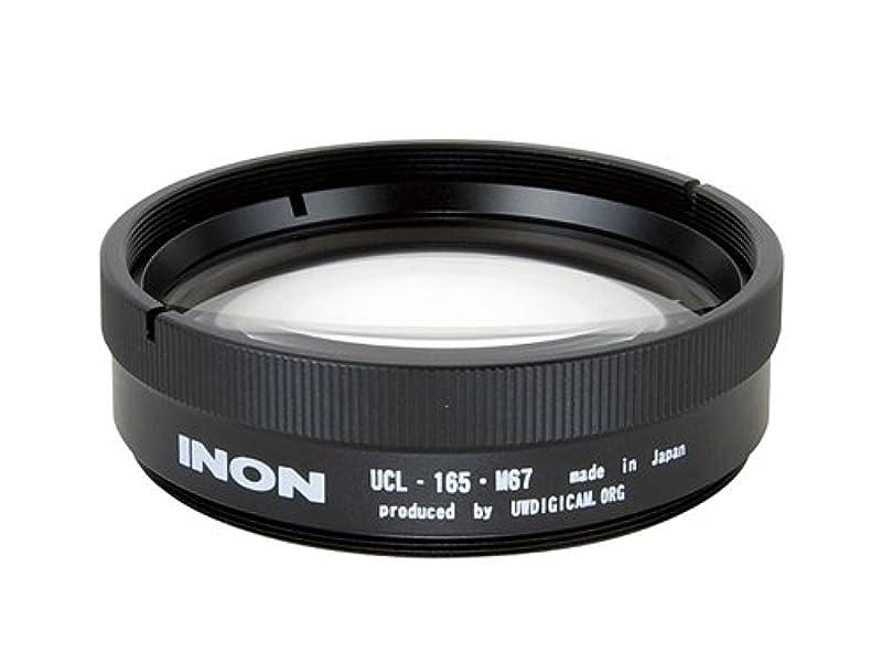 INON 수중 클로즈업 렌즈 UCL-165M67